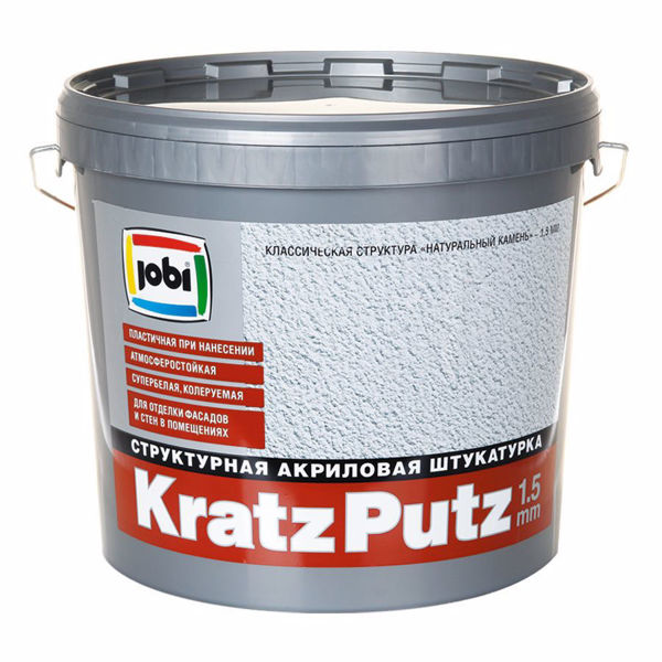 JOBI KratzPutz shtukaturka (1,5 mm)