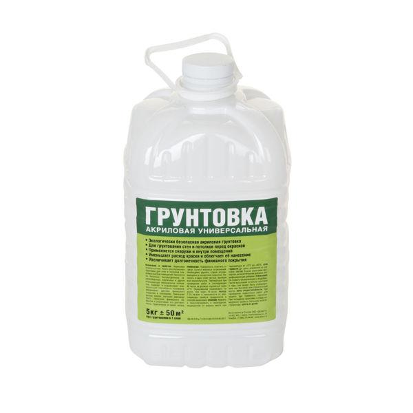 СТАНДАРТ грунтовка универсальная (ПЭТ) 5 кг