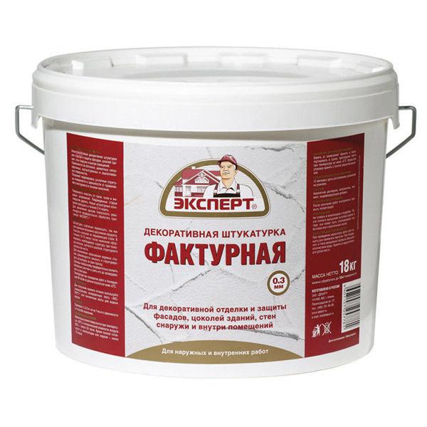 EKSPERT Fakturnaya shtukaturka (0,3 mm)