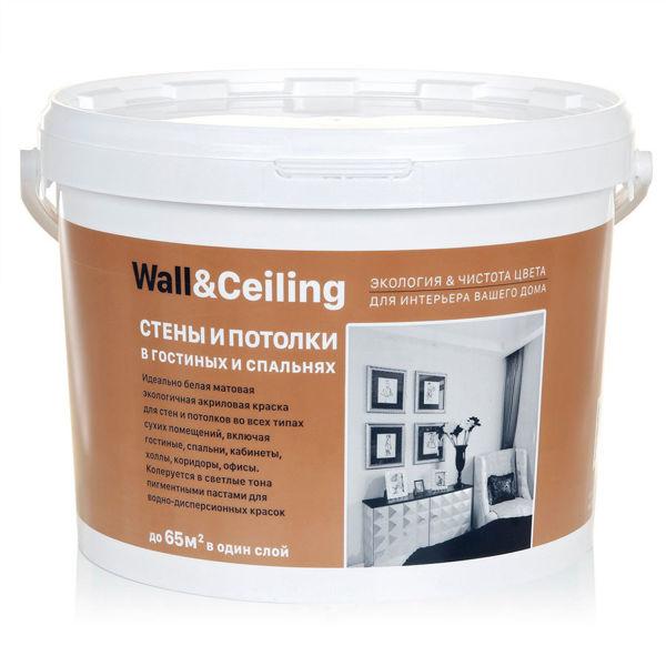 Wall&Ceiling – kraska dlya gostinyh i spalen