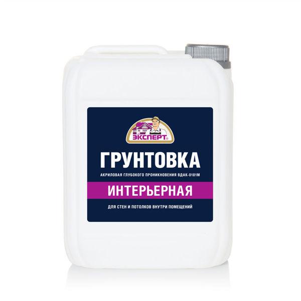 EKSPERT inter'ernaya gruntovka
