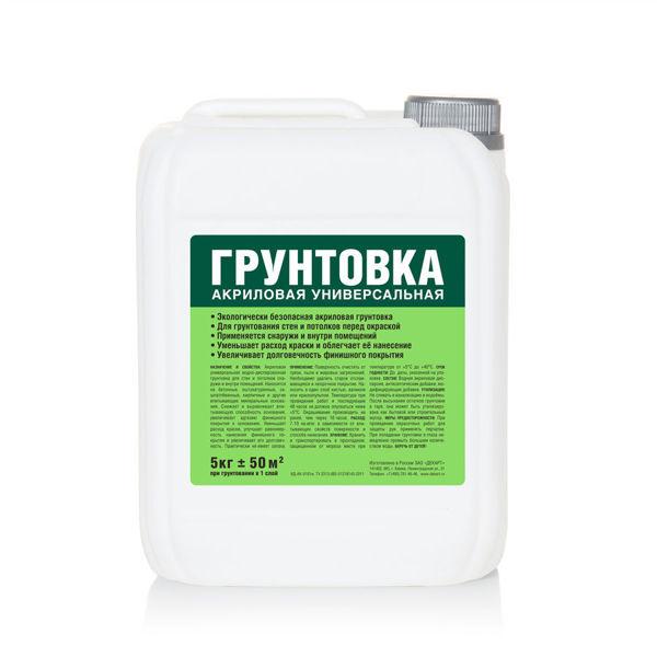 Gruntovka universal'naya