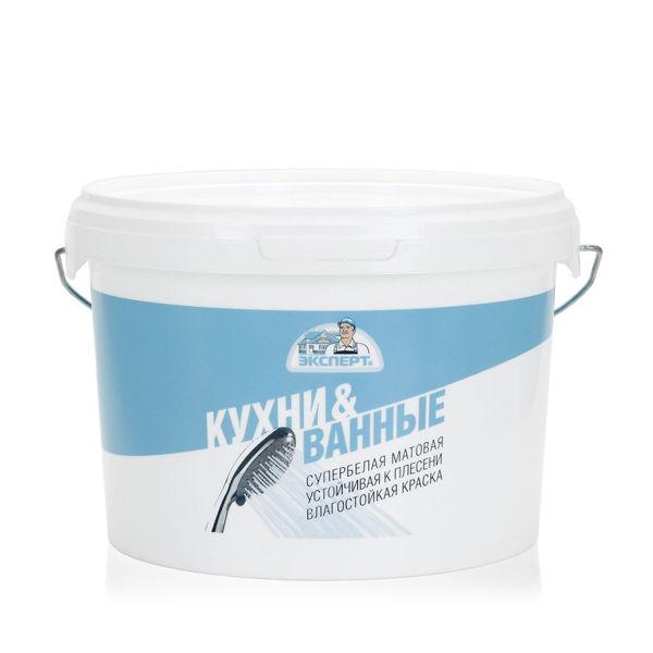 EKSPERT Kuhnya i Vannaya - kraska stojkaya k vlage i pleseni